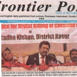 Press Conference for Kot Radha Kishan Incident