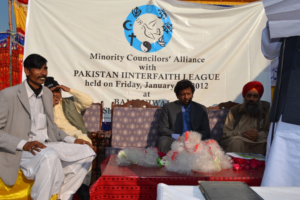 PIL Alliance with Minority Council