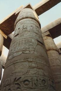 Karnak - One of the columns
