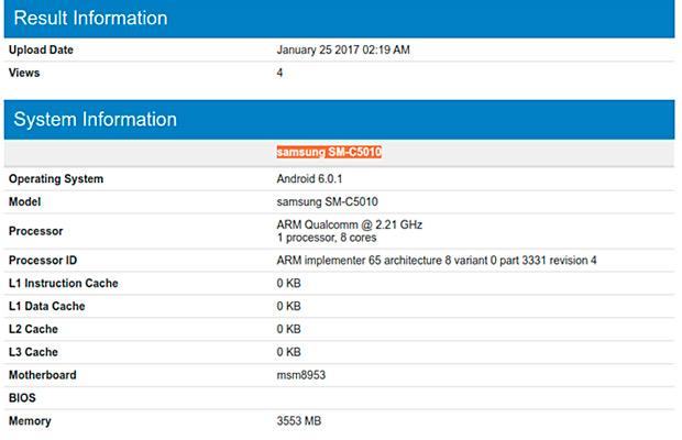 Самсунг готовит Galaxy Tab S3 наSnapdragon 820 (все характеристики)