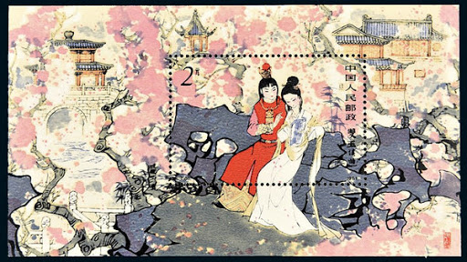 timbre - le rêve dans le pavillon rouge - Jia Baoyu