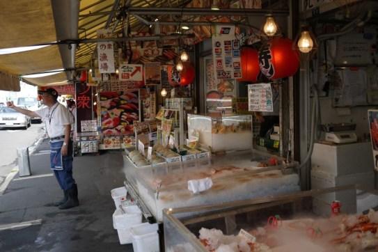 Japon - Sapporo / Curb Market