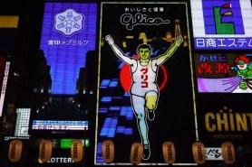 Japon - Osaka / Dotonbori, Glico