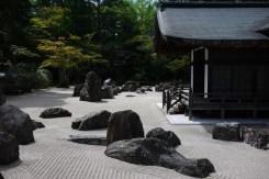 Japon, Koyasan : Kongobu-Ji