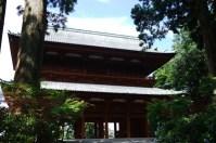 Japon - Koyasan / Daimon