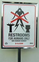 district9-forhumansonly-bathroom