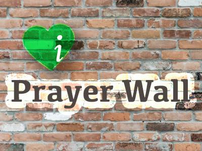 Ilhaam - Prayer Wall