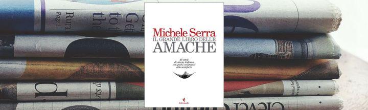 libri-da-regalare-a-natale-le-amache-michele-serra-feltrinelli