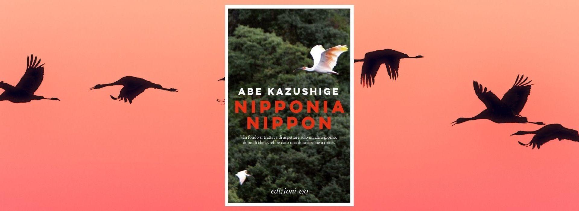 nipponia-nippon-Abe-Kazushige