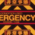 Warning UI - Evangelion