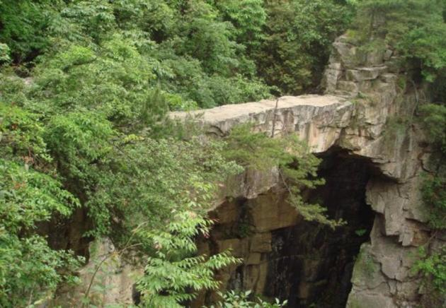 Zhangjiajie Immortal Bridge (Xianrenqias)