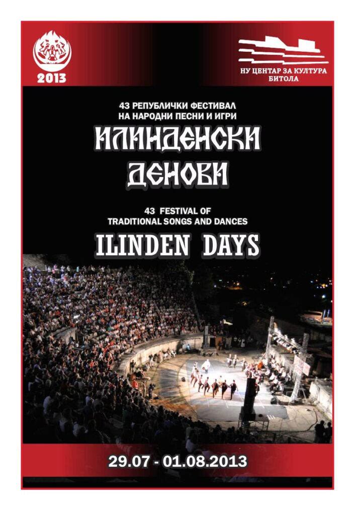 ILINDEN DAYS – Bulletin No. 5, Bitola, 02.08.2013