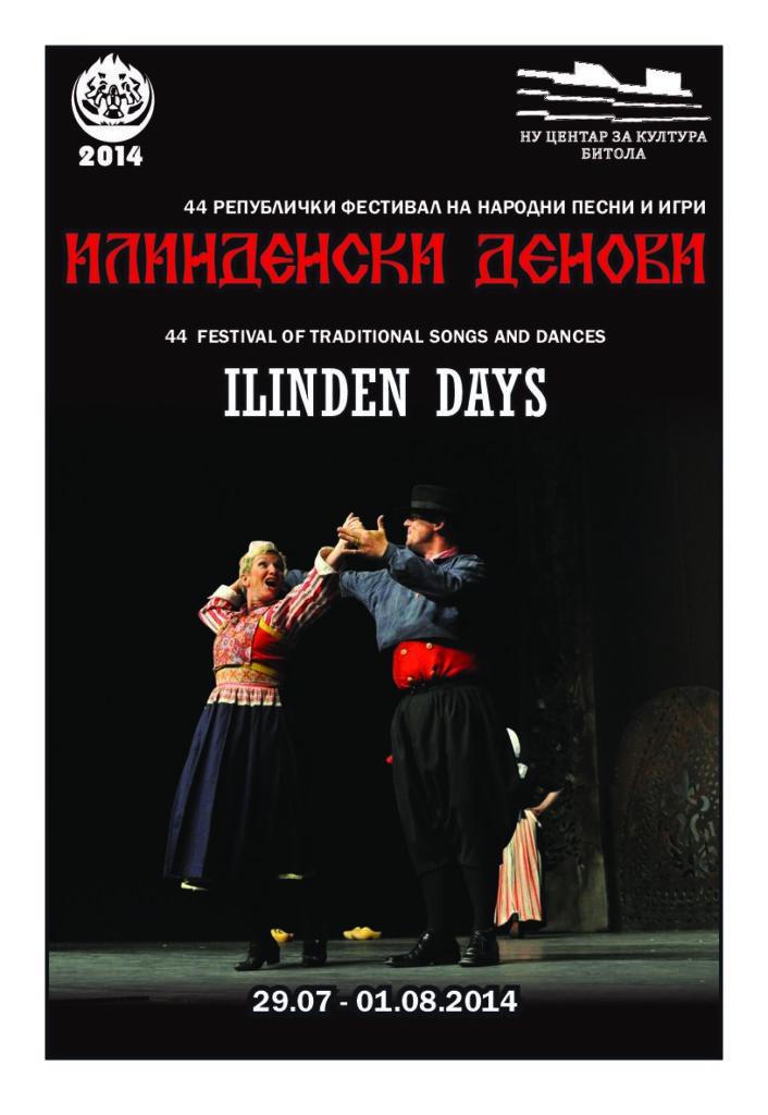 ILINDEN DAYS – Bulletin No. 4/2014, Bitola, 01.08.2014