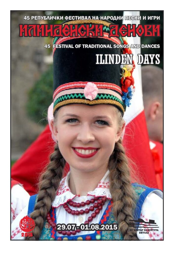 Read more about the article ILINDEN DAYS – Bulletin No. 4/2015, Bitola, 01.08.2015