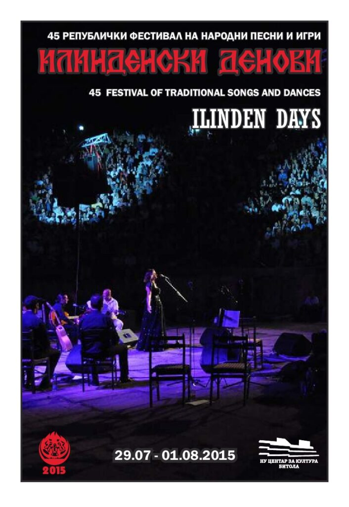 Read more about the article ILINDEN DAYS – Bulletin No. 5/2015, Bitola, 02.08.2015