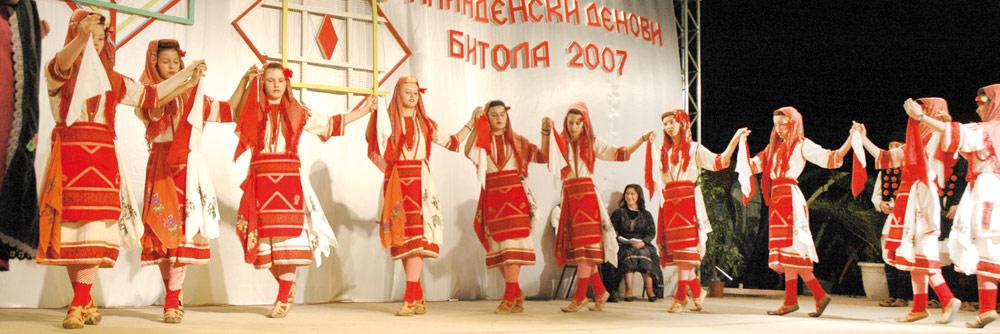 """АФ """"Гоце Делчев"""" Битола (2007 год.)"""