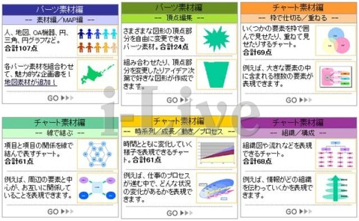 jp-002