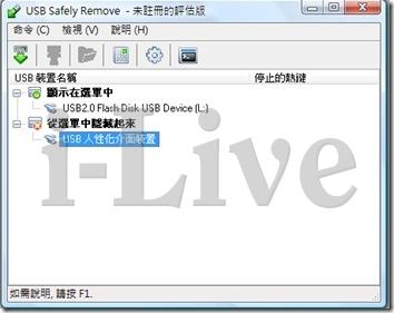 全螢幕擷取 2009414 下午 020328.bmp