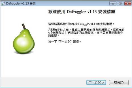 defraggler-001