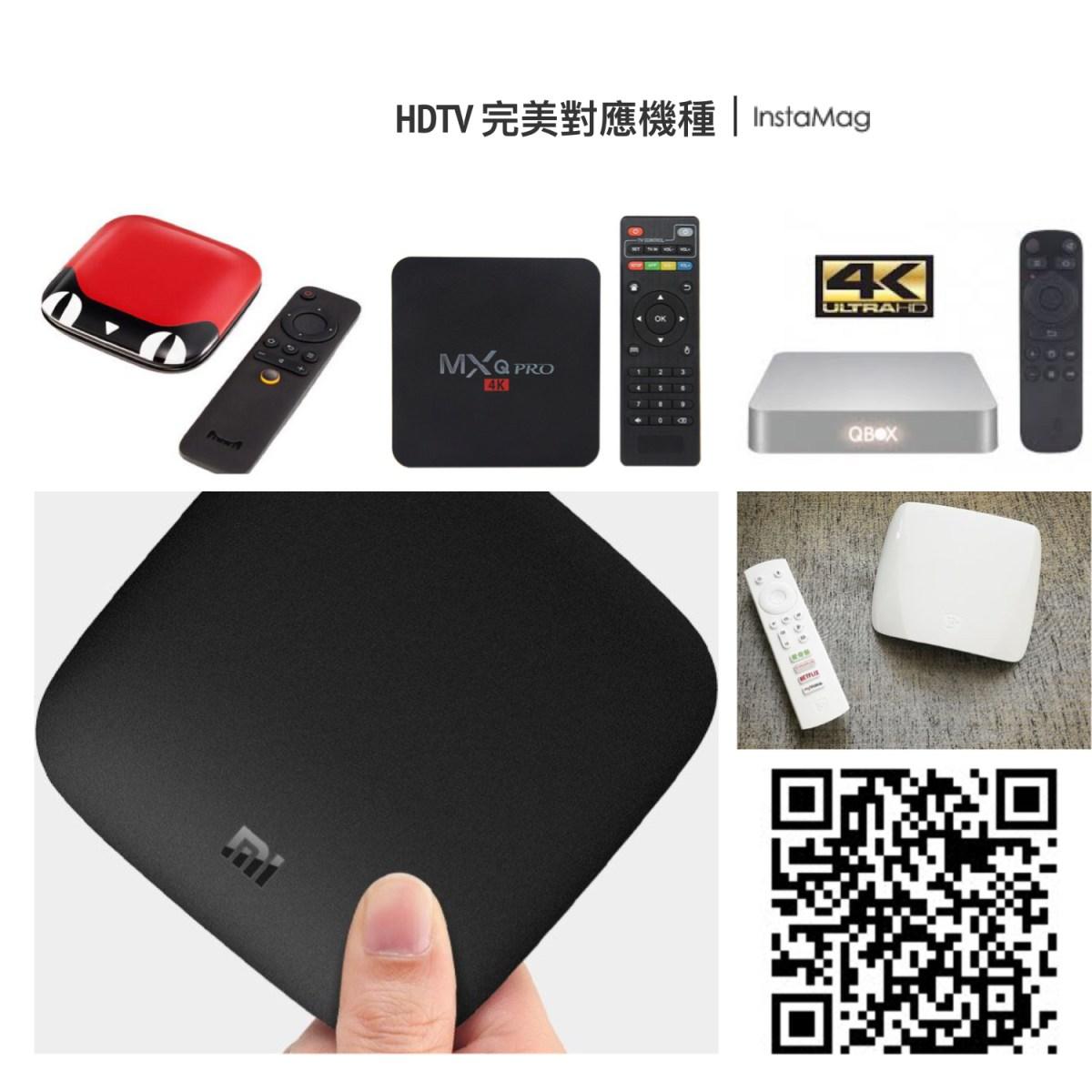 HDTV 高清直播