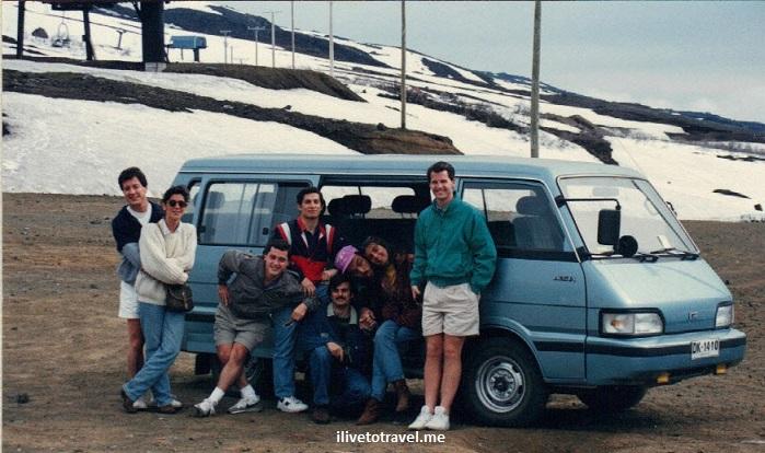 Chile, Villarica, volcano, tourists