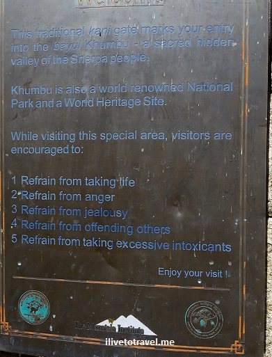 Sagarmatha, National Park, Nepal, kani gate, Jorsalle, park rules, travel