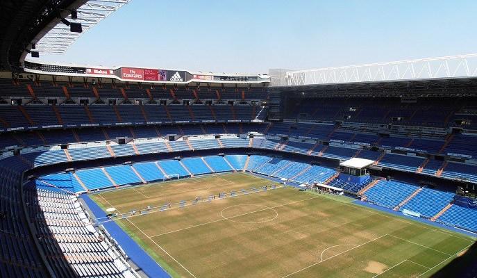 Cómo Hacer un Tour del Hogar del Real Madrid:  Bernabéu