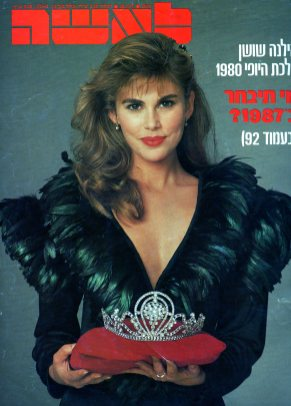 Laisha 1987