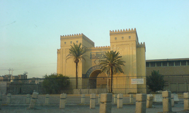 The National Museum of Iraq in Baghdad, in 2008