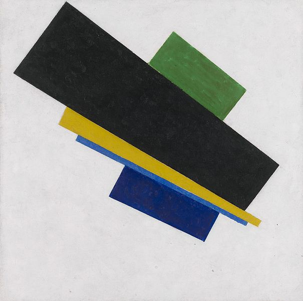 One of the works at issue in the Malewicz v. Amsterdam immunity from seizure litigation, titled Suprematism 18th Construction, by Kazimir Malevich