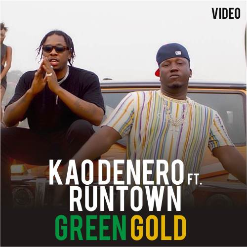 walahi runtown mp4
