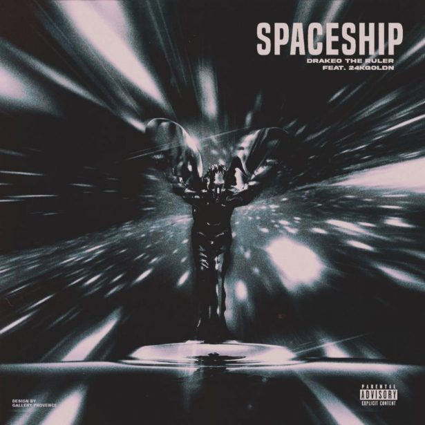 DOWNLOAD Drakeo The Ruler Ft. 24kGoldn – Spaceship MP3