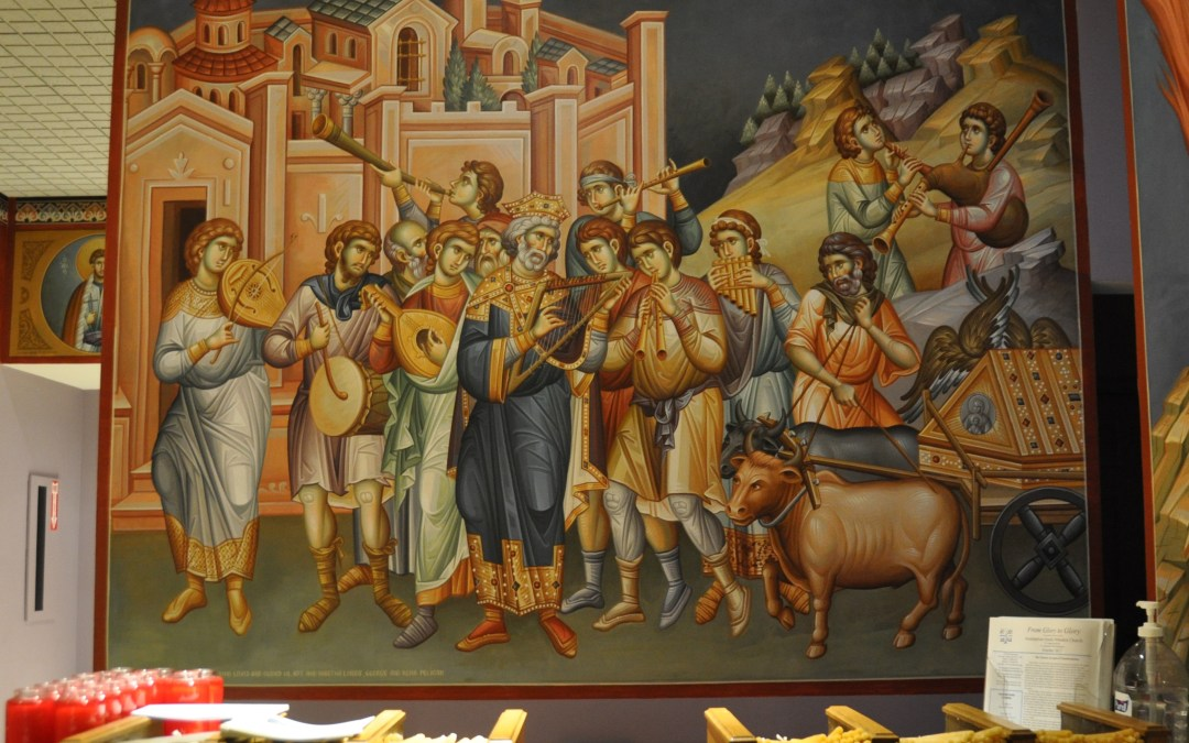 Week 7: Icons in Our Narthex – King David