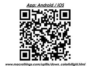Loevschall MultiWhite® Controller Bluetooth | Illuminor as