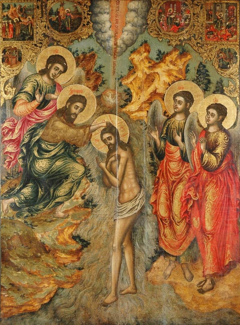Epiphany, by Iconographer of The Armoury Chamber, c. 17th century. Museum of Fine Arts of Tatarstan, Kazan, Russia. Via IllustratedPrayer.com