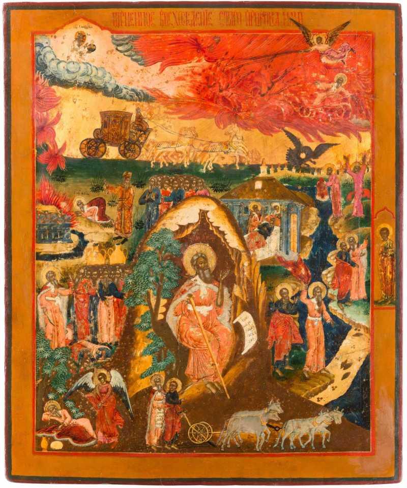 Prophet Elijah, c. 19th century. Private collection.
