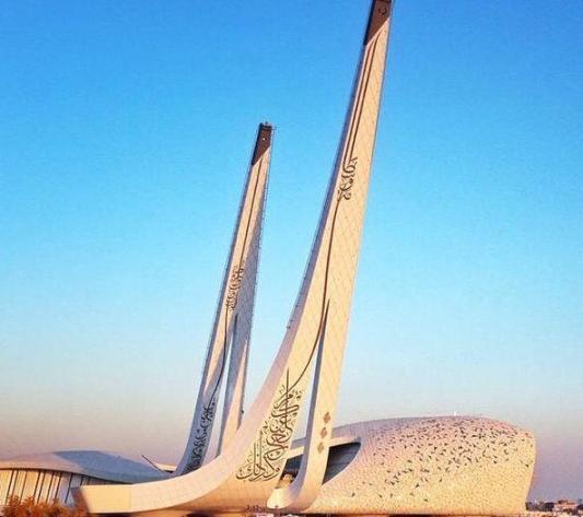 qatar foundation 3
