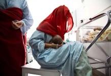 centro maternità