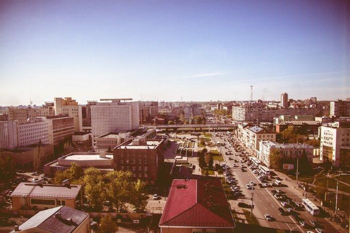 Omsk Siberia photo