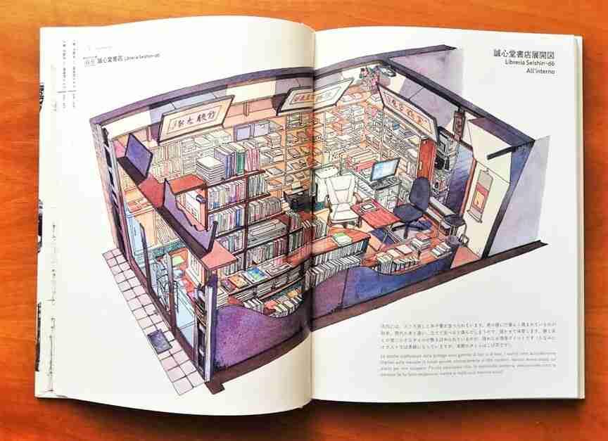 BOTTEGHE DI TOKYO di Mateusz Urbanowicz recensione libro