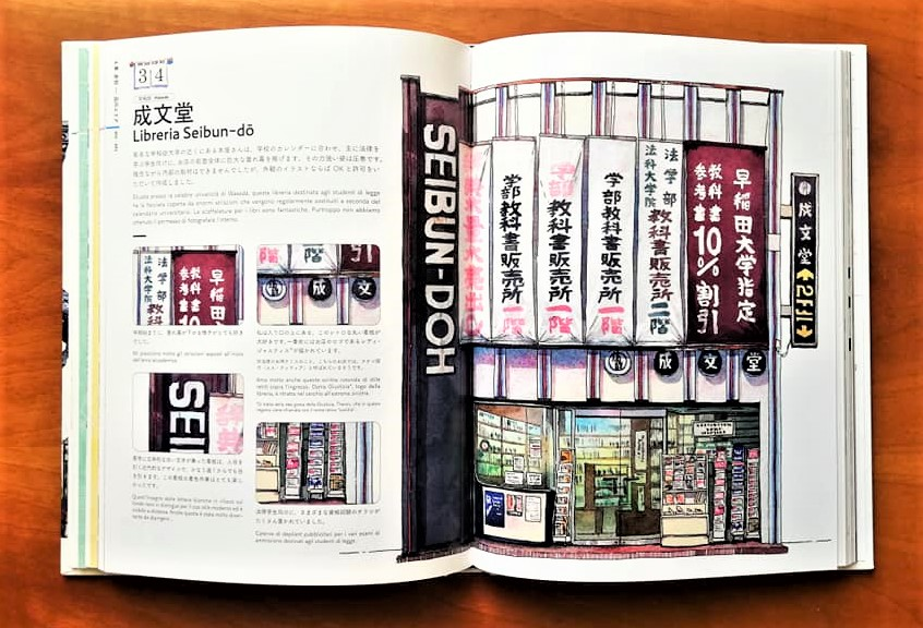 recensione BOTTEGHE DI TOKYO di Mateusz Urbanowicz