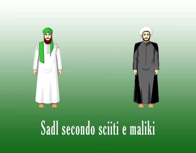 Posizioni Sadl