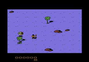 indigeno C64 per profilo chi sono