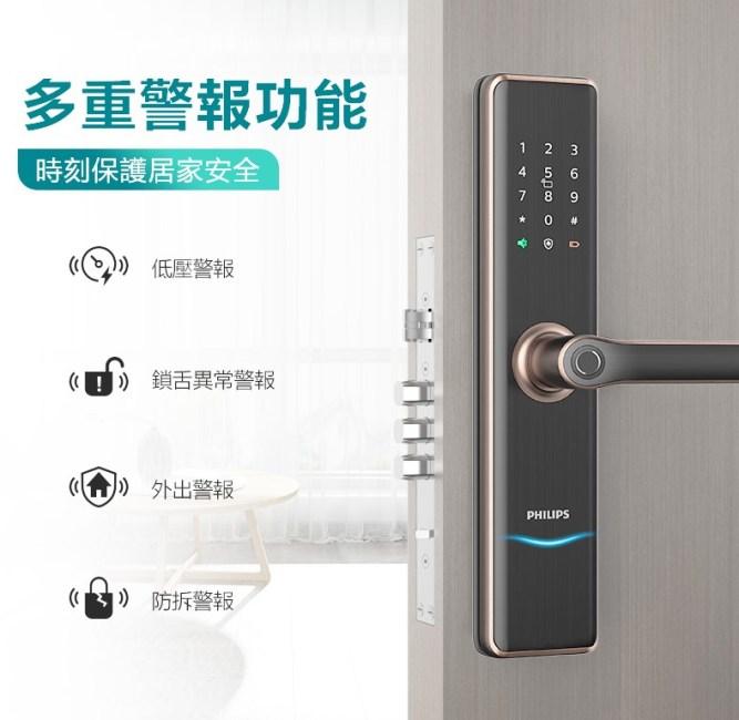 飛利浦電子鎖7300 philips 7300 台中電子鎖安裝推薦11