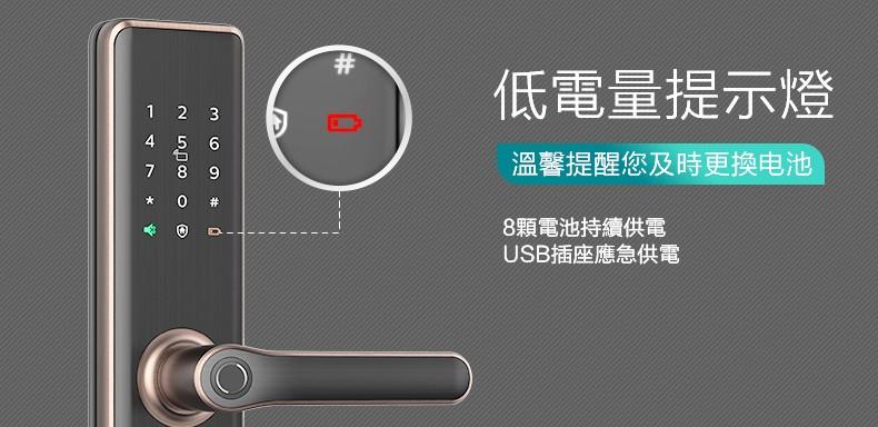 飛利浦電子鎖7300 philips 7300 台中電子鎖安裝推薦12