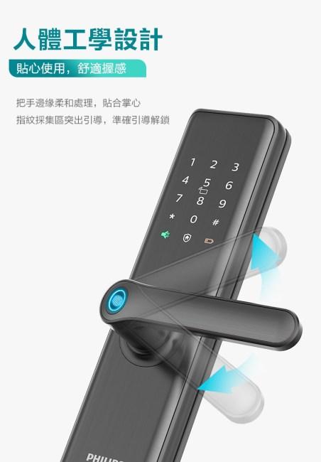 飛利浦電子鎖7300 philips 7300 台中電子鎖安裝推薦2