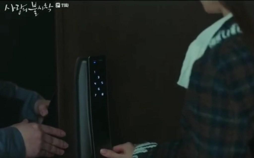 愛的迫降電子鎖 韓國現代集團 HDC-IDL300 3