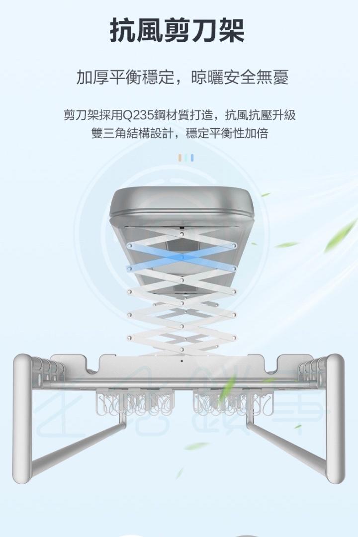 飛利浦電動晾衣架 SDR702 台中新竹電動曬衣架-6