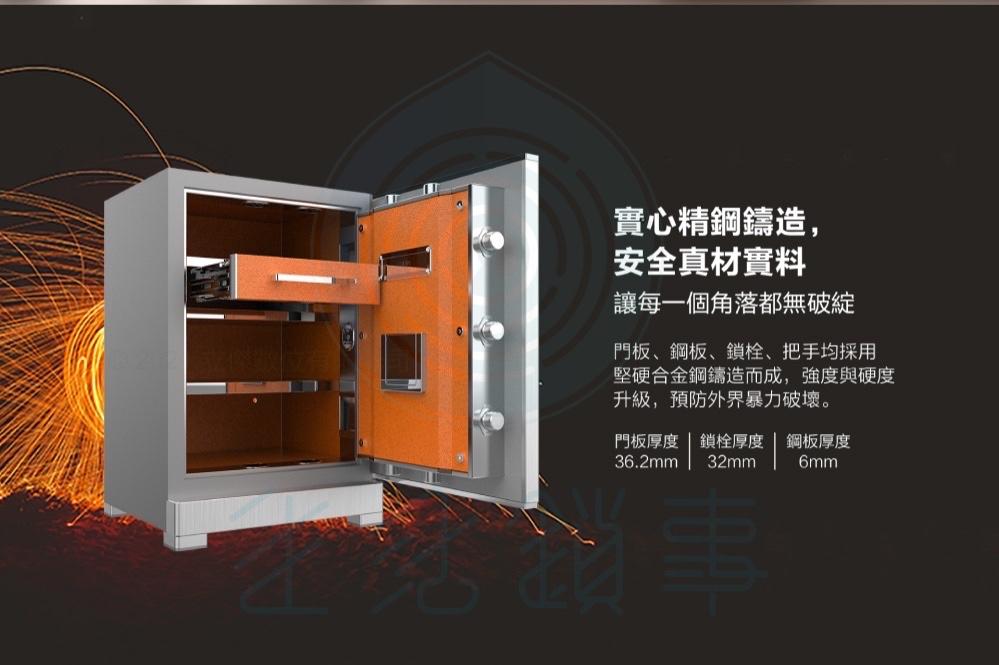 飛利浦保險櫃SBX701-2