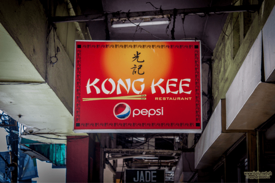budget-friendly-chinese-restaurants-in-iloilo-city-kong-kee